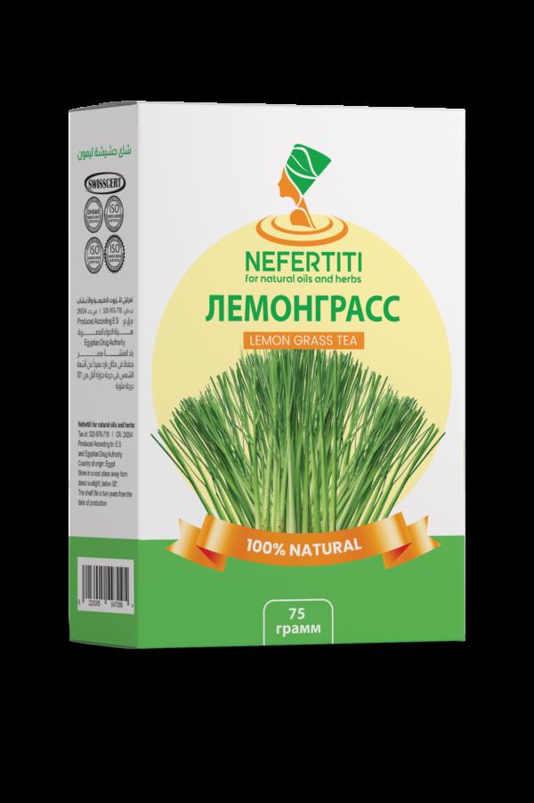 Lemongrass New