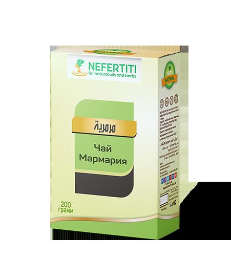 Marmareia tea