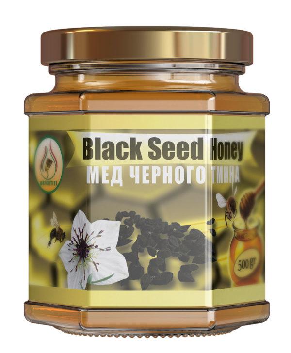 Blackseed Honey