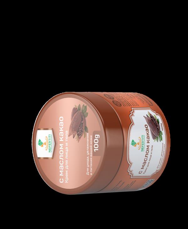 Cocoa 5