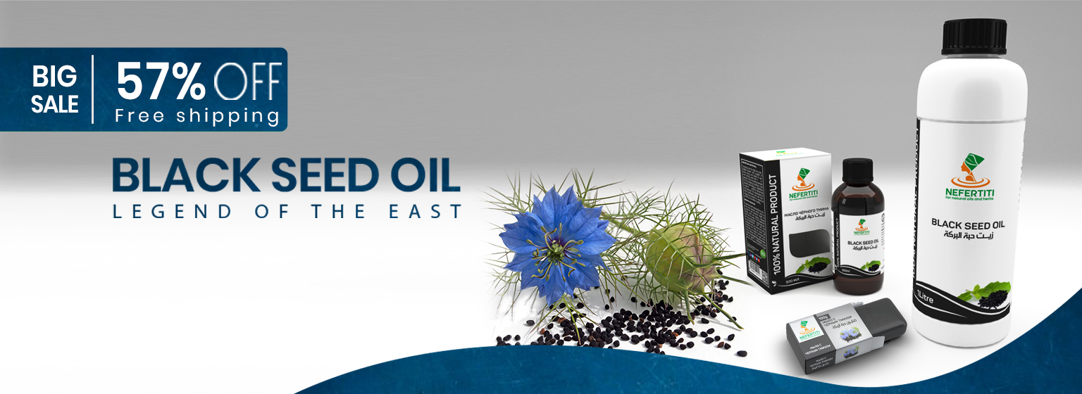 Black Seed oil 1000 + 300 ml + soap black seed Gift + free shipping. Promotion Legend of The East