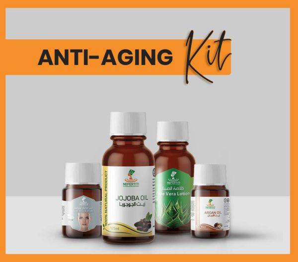 Nefertiti NaturalOilsHerbs for Anti Aging Kit En