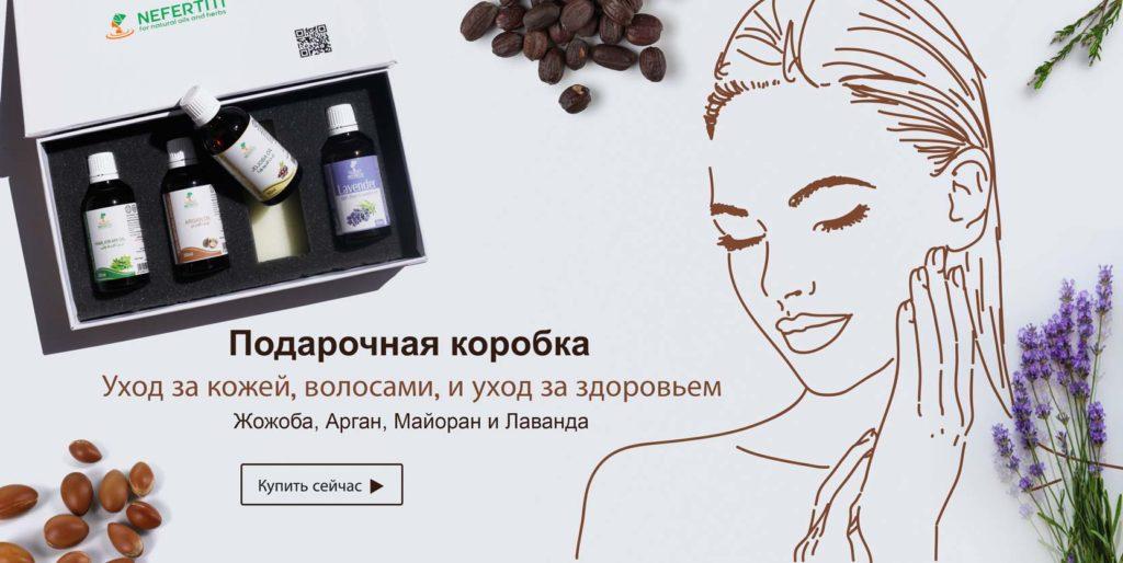home banner 5 Skin Care Ru