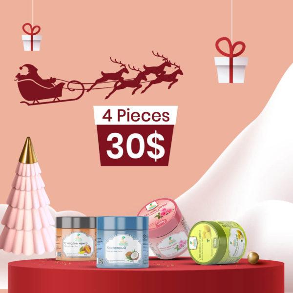 01 Nefertiti NaturalOilsHerbs Christmas Offer1 En