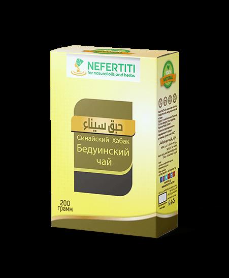 Bedouim Tea 2
