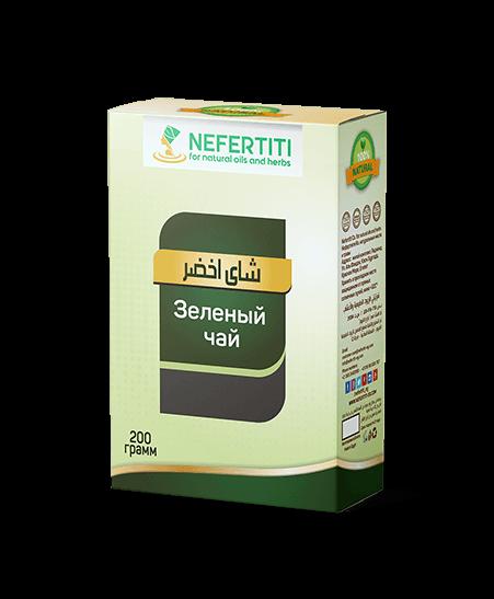 Green Tea 2 1