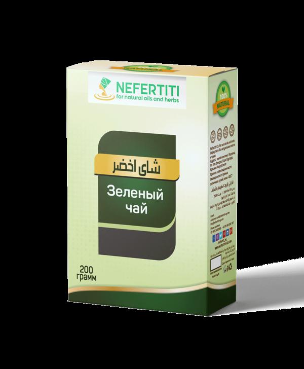 Green Tea 2 2