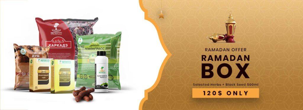 01 Nefertiti NaturalOilsHerbs RamadanOffer1 Blacksed 1litre Campagin2 En 1