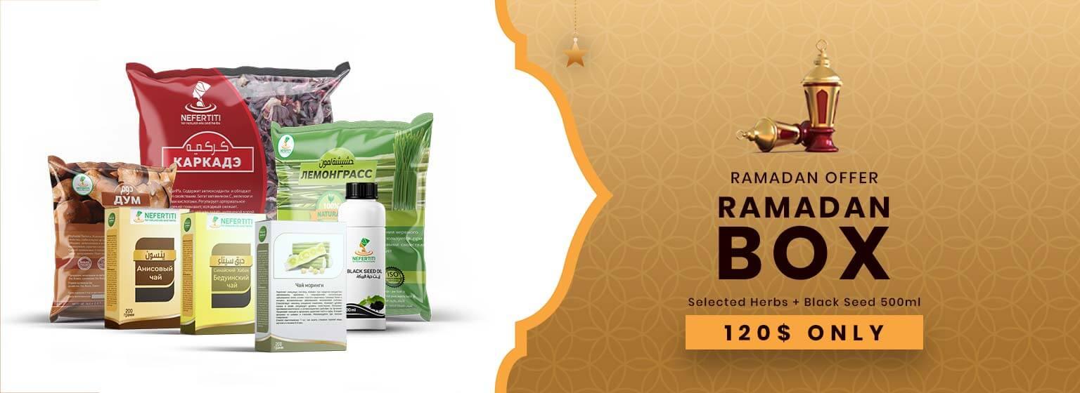 01 Nefertiti NaturalOilsHerbs RamadanOffer1 Blacksed 1litre Campagin2 En 2