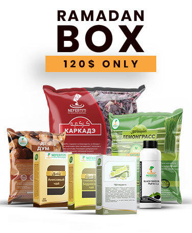 Ramadan Box En 1