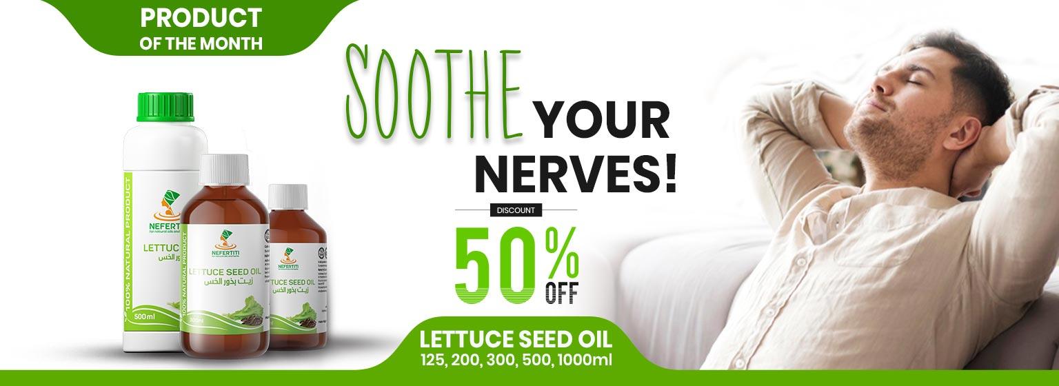 Nefertiti Lettuce Website En
