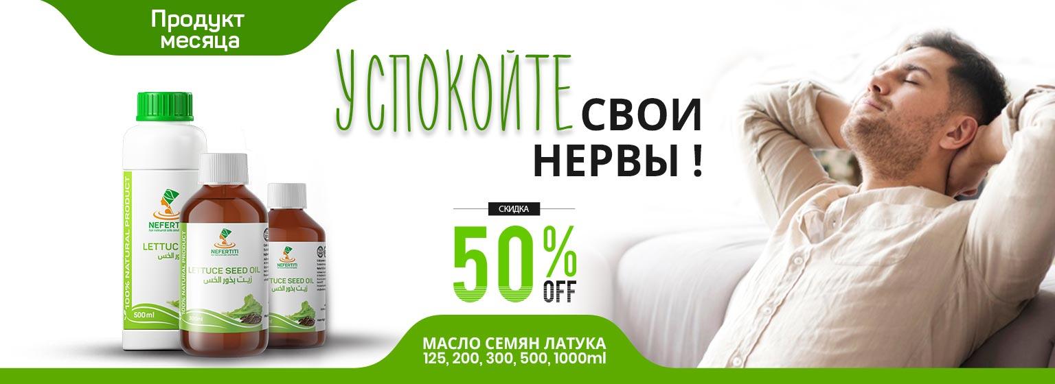 Nefertiti Lettuce Website Ru